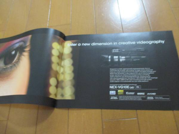 B6438カタログ*ソニー*NEX-VG10E2010発行7P_画像2