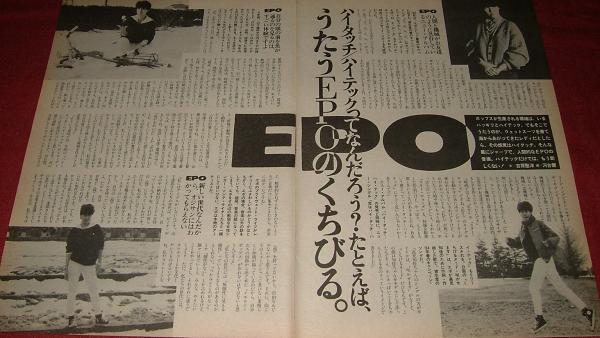【切り抜き】 エポEPO インタビュー K4