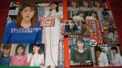 【衝撃切り抜き】 女子アナ 岡田洋子/石井希和 E14