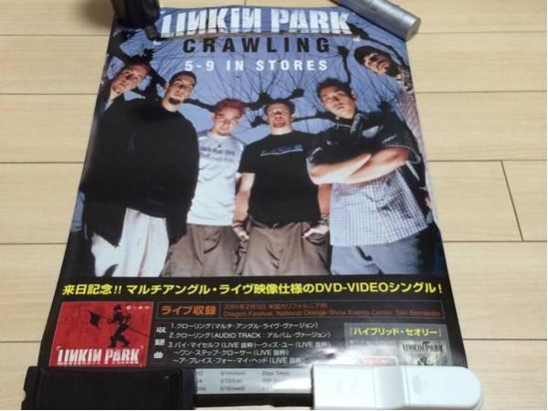 リンキン・パーク linkin park dvd-video シングル 告知 ポスター ミクスチャー ラウド・ロック