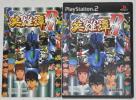 PS2ソフト サンライズ英雄譚R