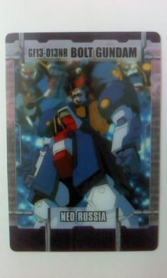 森永 ガンダム カード 5ー05ー086 ボルトガンダム G_画像1