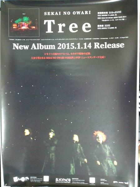 SEKAI NO OWARI Tree ポスター