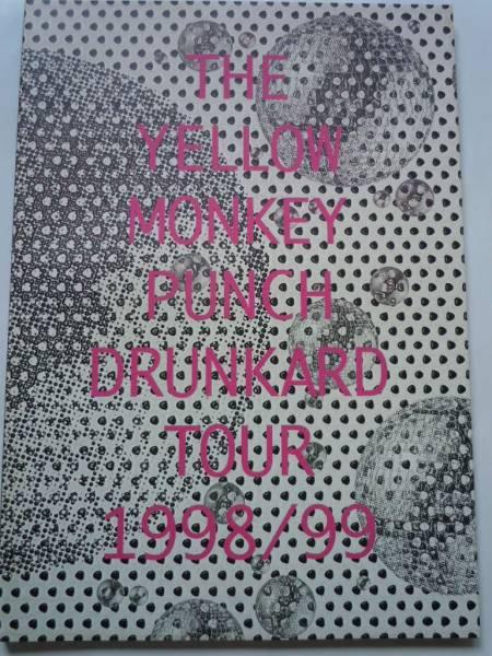 イエローモンキー パンフレット 「パンチドランカー1998/99」