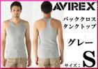 AVIREX Avirex DAILY TANK TOPtei Lee tank top S gray new goods Avirex GREY