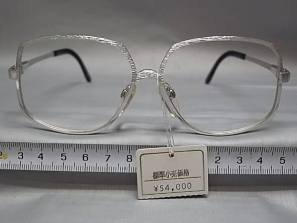 41□-10/めがね メガネ眼鏡 フレーム 日本製 ロウデンストック_画像1