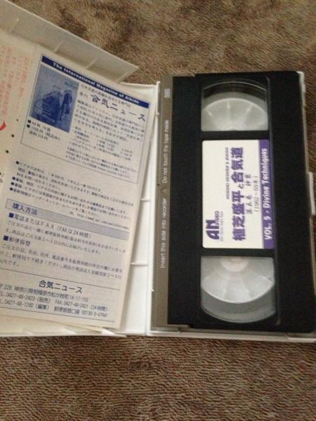 ☆植芝盛平と合気道 VHS 第5巻神業編 1962-1969 生涯最後の演舞_画像3