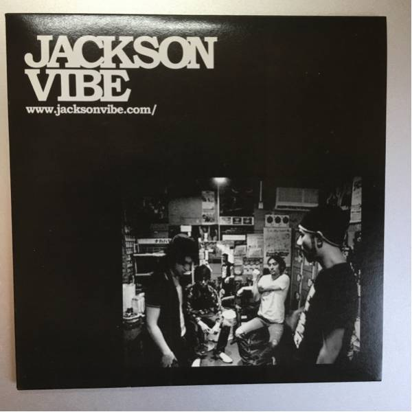 JACKSON VIBE/夜をかけぬけろSKA SKA CLUB