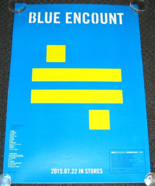 ω9 BLUE ENCOUNT/≒ 告知ポスター