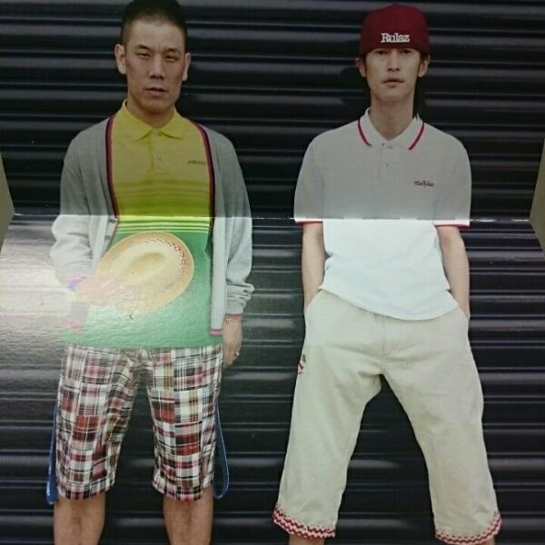卍LINE/窪塚洋介着用:Nine Rulaz Line Basic ポロシャツ by Mighty Crown 横浜レゲエ祭