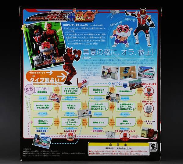 2008年 コラボ 数量限定 アイテム クレヨンしんちゃん 仮面ライダー電王