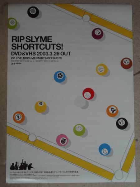 貴重!!ポスター RIP SLYME リップスライム SHORTCUTS!