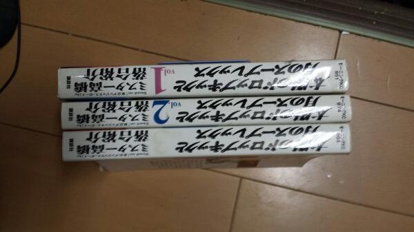 ミスター高橋原作、マンガ「太陽のドロップキックと月のスープレックス」全3巻!プロレス、新日本プロレス グッズの画像