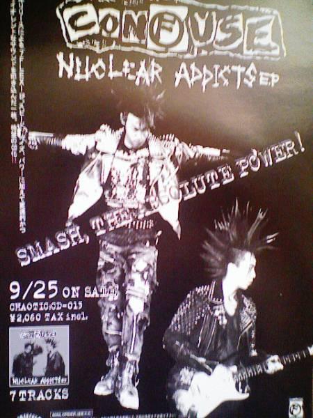 ◎激レア!CONFUSE【NUCLEAR ADDICTS】CD発売告知チラシ!gism