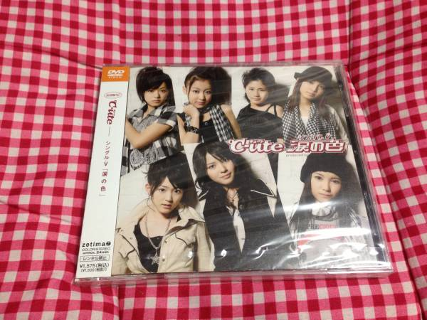 ℃-ute シングルV「涙の色」 ライブグッズの画像