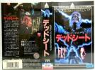 VHS【デッドシート】地獄への直流電気椅子/プリズン風ホラー