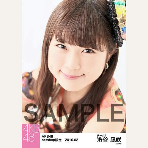 AKB48 2016年2月度netshop限定個別生写真(恋チュン衣装)渋谷凪咲 ライブ・総選挙グッズの画像