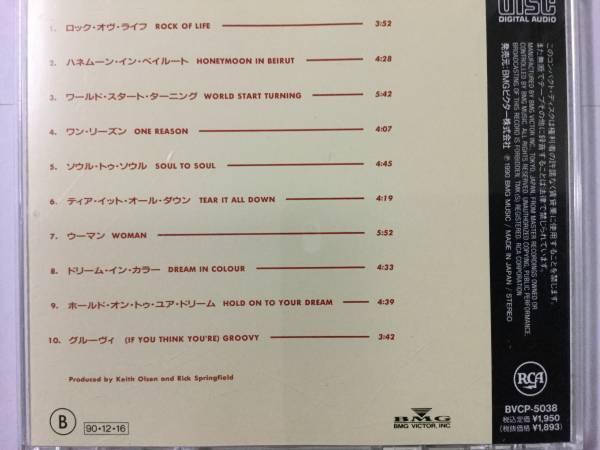 国内盤CD♪リック・スプリングフィールド/ロック・オブ・ライフ 送料\180_画像2