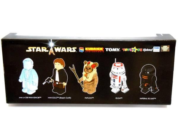 :【新品!!】 2004 年 トイザらス限定 スターウォーズ 100% キューブリック 5体セット STARWARS KUBRICK ハンソロ オビワン パプルー R5-D4_画像2