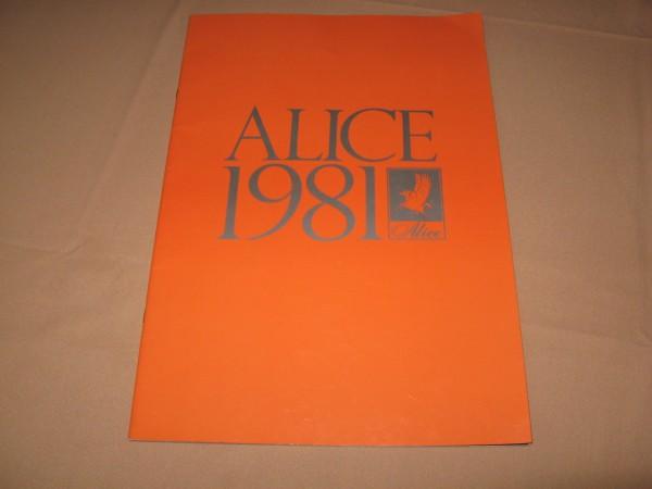 ALICE 1981 ツアーパンフ アリス