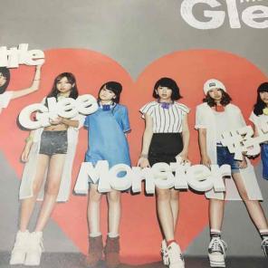 即決 Little Glee Monster 特典B2ポスター 好きだ。 新品