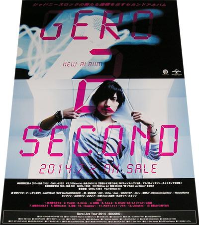 ●Gero 『SECOND』 CD告知ポスター 非売品●未使用