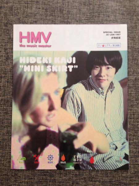 *カジヒデキ 加地秀基 ミニスカート チラシ HMV 97年
