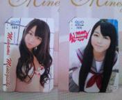 新品【AKB48-峯岸みなみ】QUOカード・2種台紙付き