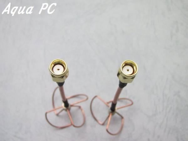AquaPC★5.8GHz Circular Polarized Antenna I RP-SMA (Set)★