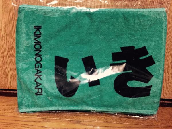 いきものがかり☆マフラータオル 2016 大山グリーン☆厚木限定 ライブグッズの画像