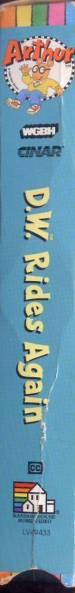 ★【ARTHUR'S】D.W. RIDES AGAIN (VHSビデオ)_パッケージの背