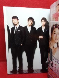 ▼haru hana 2011 Vol.003『キム・ヒョンジュウ』超新星/2PM_画像3