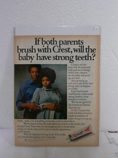 1970年アメリカの雑誌広告【CREST】歯磨き粉 LIFE誌