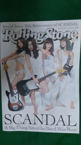 即決!SCANDAL☆Rolling Stone★Special Issue 10th Anniv !!