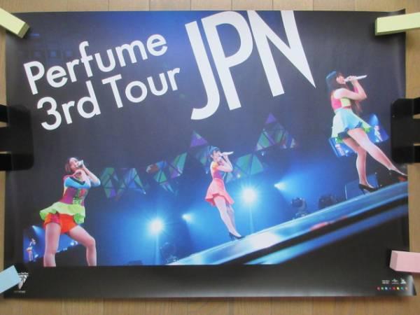 ★Perfume 3rd Tour JPN B2ポスター★未使用