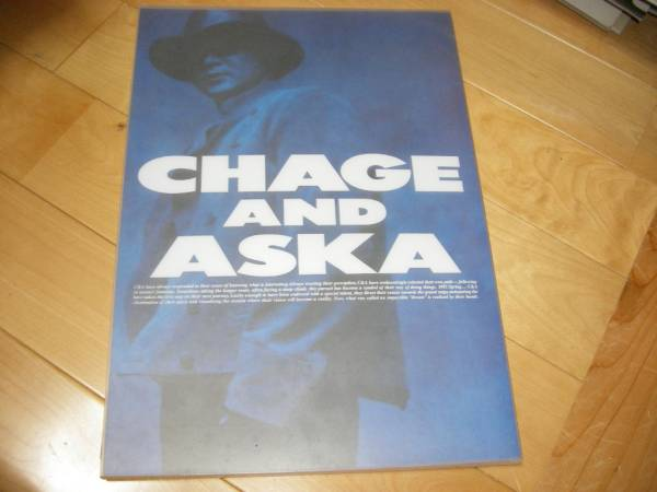 CHAGE&ASKA/ツアーパンフレット1993/チャゲ&飛鳥/GUYS