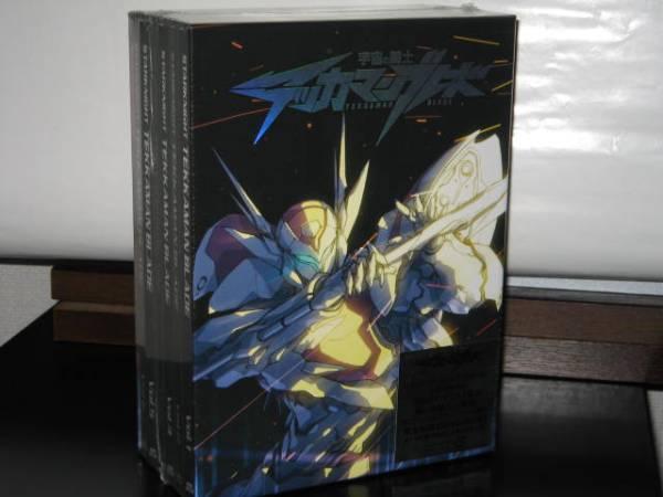 ◇【DVD】宇宙の騎士テッカマンブレードDVD-BOX(初回限定版) ◇_画像1