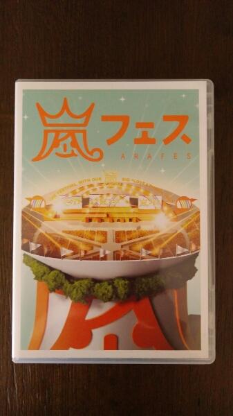 嵐フェス 2012年 美品 DVD 嵐 二宮 松潤 相葉 桜井 大野
