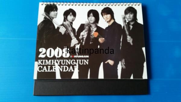 SS501 キム・ヒョンジュン(マンネ)★2008 卓上カレンダー 2