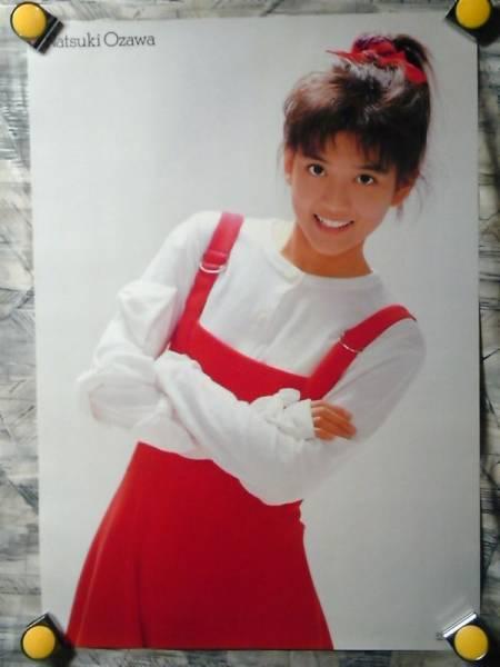 p4【ポスター/B-2】小沢なつき/'86デビュー/特典用ポスター