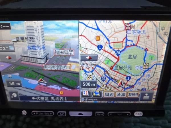 送料無料!大人気AV一体型HDD楽ナビ(HRZ009)少々難有り_ツインビュー&ネズミマーク表示!