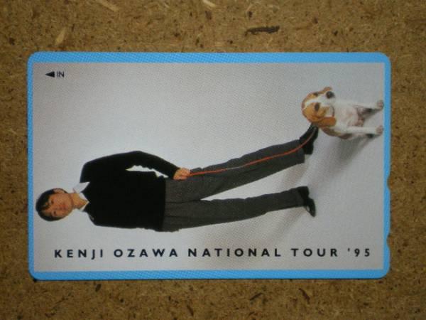 a2-68・ツアー'95 小沢健二 犬 テレカ
