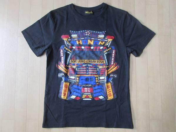 湘南乃風 風伝説 第二章 雑巾野郎 ボロボロ一番星 TOUR 2015 Tシャツ XS~S位 黒 レゲエ RED RICE HAN-KUN 若旦那 SHOCK EYE ツアー LIVE
