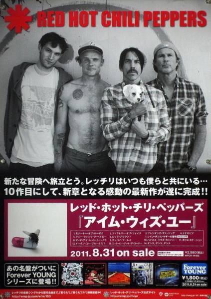 RED HOT CHILI PEPPERS レッチリ B2ポスター (1U07009)