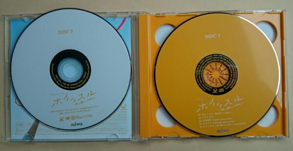 『miwa/ホイッスル~君と過ごした日々~』初回限定盤CD+DVD中古_画像2