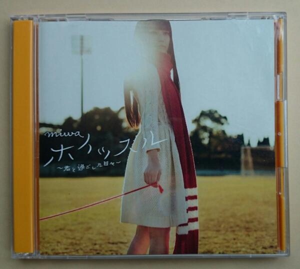 『miwa/ホイッスル~君と過ごした日々~』初回限定盤CD+DVD中古_画像1