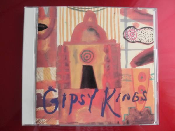 ジプシー・キングス☆GIPSY KINGS ジョビ・ジョバ マイ・ウェイ バンボレオ 日本盤CD_画像1
