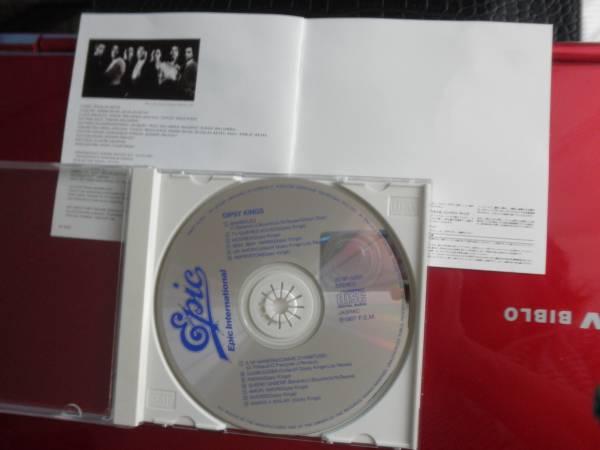 ジプシー・キングス☆GIPSY KINGS ジョビ・ジョバ マイ・ウェイ バンボレオ 日本盤CD_画像2