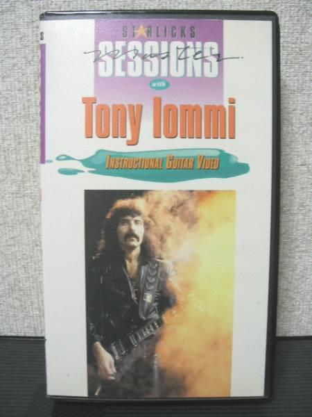 教則ビデオ トニーアイオミ Tony Iommi スター リックス マスター セッション ブラックサバス ギター ヘヴィーメタル_画像1