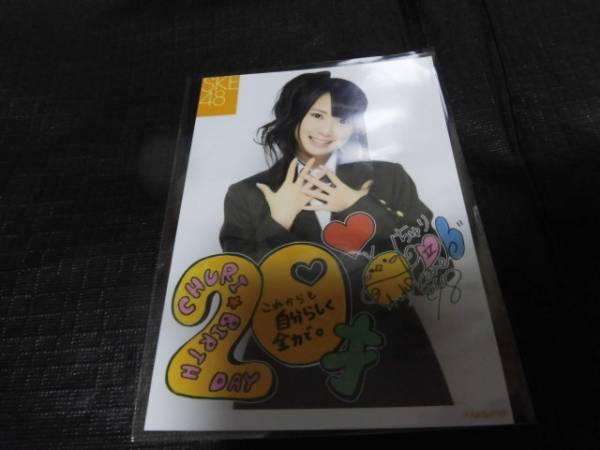 「J-44」 SKE48 高柳明音 生誕コメント 生写真